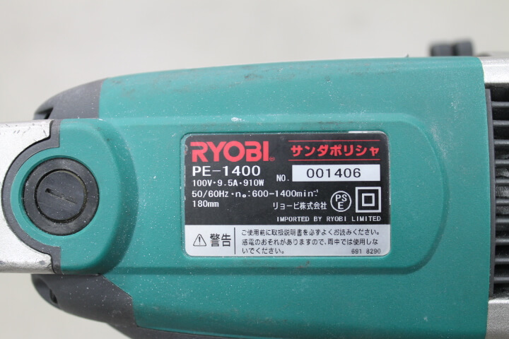 RYOBI PE1400