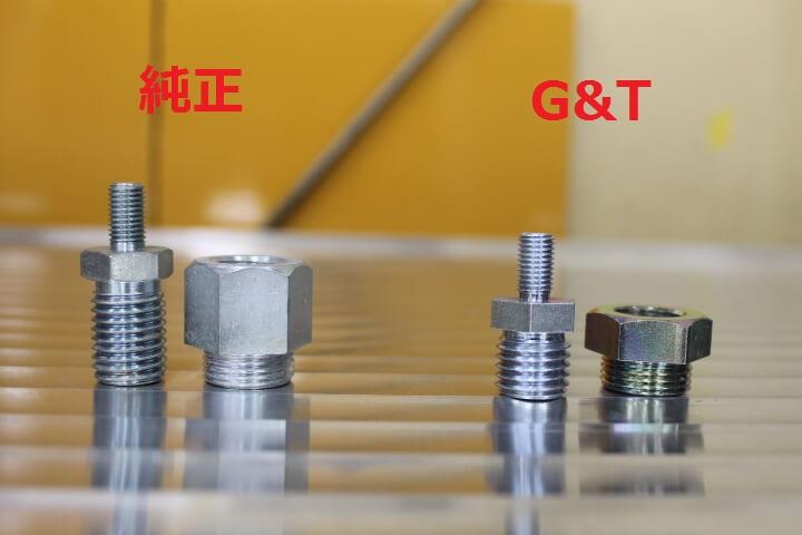 G&T RRパッド用低床ナット