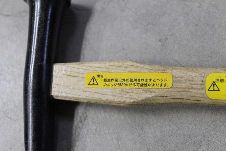 KTC 板金ハンマ UD5-3