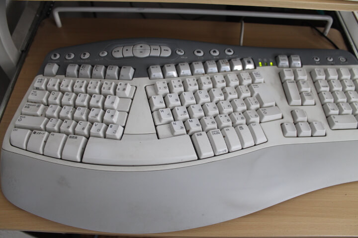 Microsoft Natural MultiMedia Keyboard