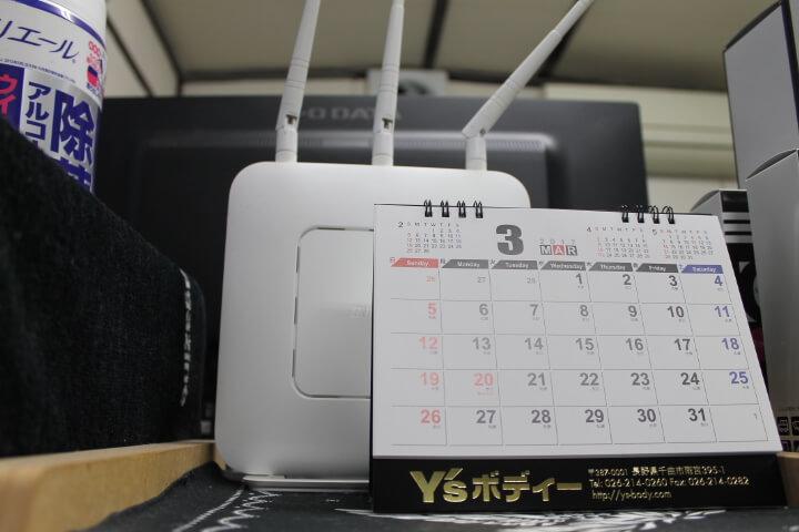 事務所 板金塗装 Wi-Fi