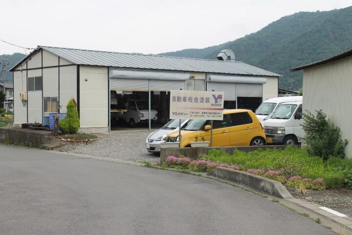 千曲市の自動車修理工場