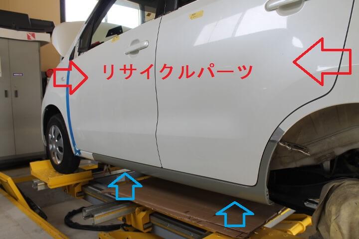 ワゴンR左側面修理