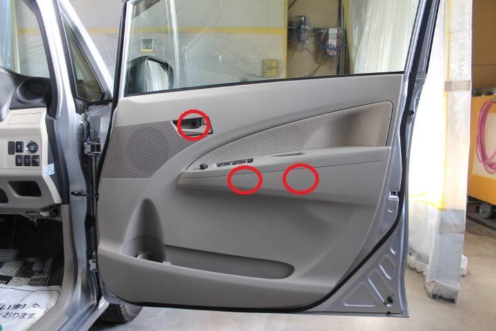 LA100S ダイハツムーブ 運転席内張りのネジの位置