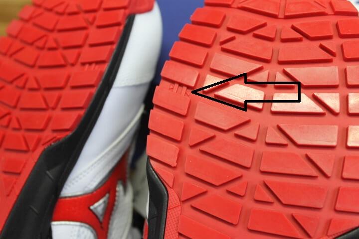 ミズノ安全靴 C1GA170001