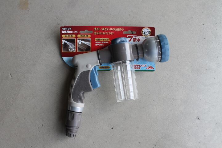 藤原産業 SSN-24 洗車用散水ノズル
