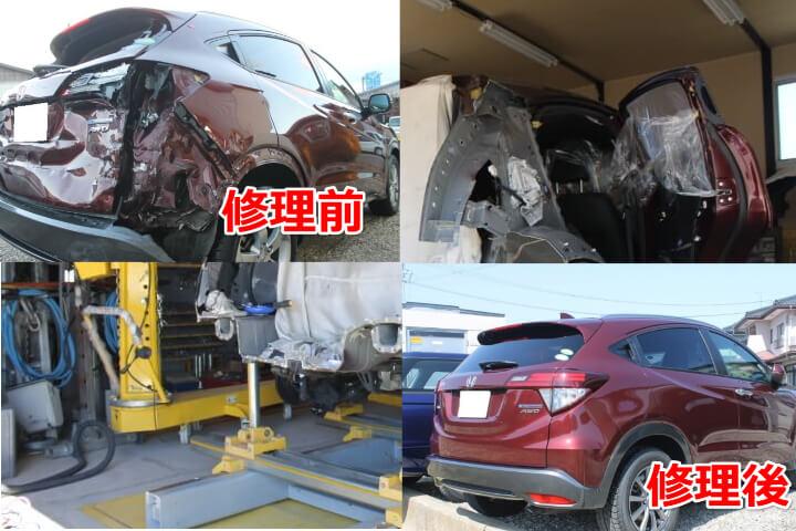 長野市 千曲市 事故車修理