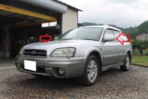 SUBARU BH9 レガシィ ランカスター 左右ドアミラーの修理塗装