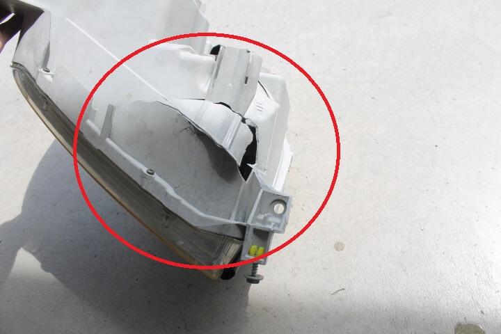 自動車保険修理の損傷診断