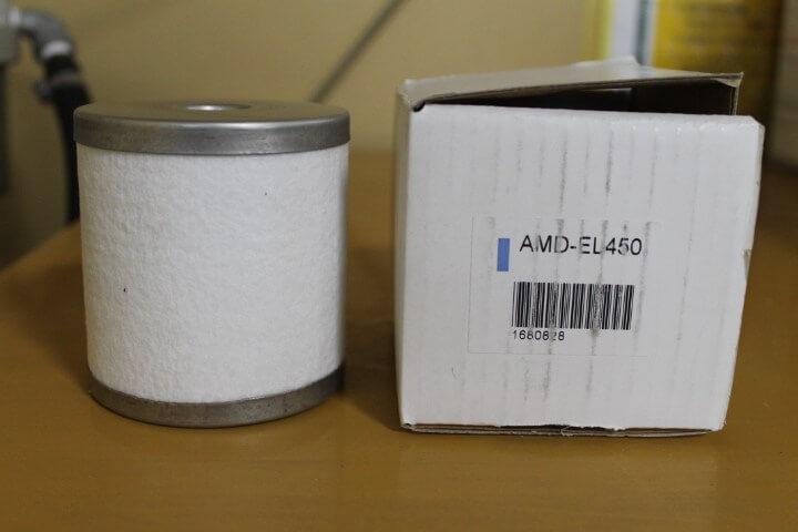 アネスト岩田フィルタ汎用品 AMD-EL450
