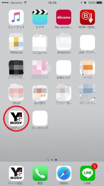 スマートフォンのロゴアイコンステッカー