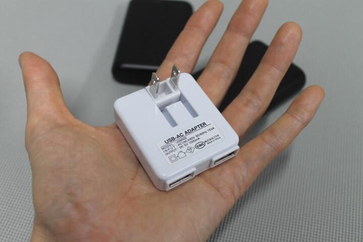 モバイルバッテリー充電ACアダプター USB2又