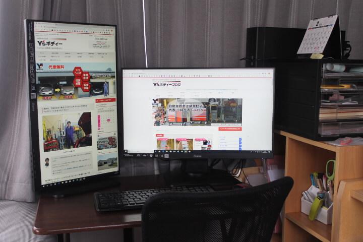 事務員のデスクトップパソコンの画面もデュアルモニターにした