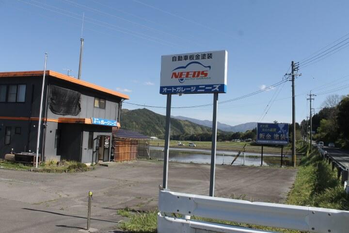 長野県伊那市西春近 オートガレージニーズさん