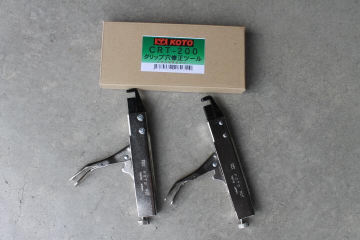 KOTOクリップ穴修正ツールCRT-200