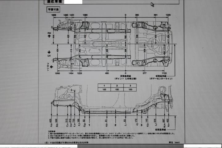 仮想基準線 ボデー寸法図