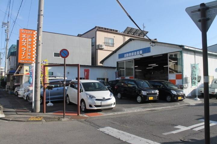 佐久市 エムズライン板金塗装工場外観