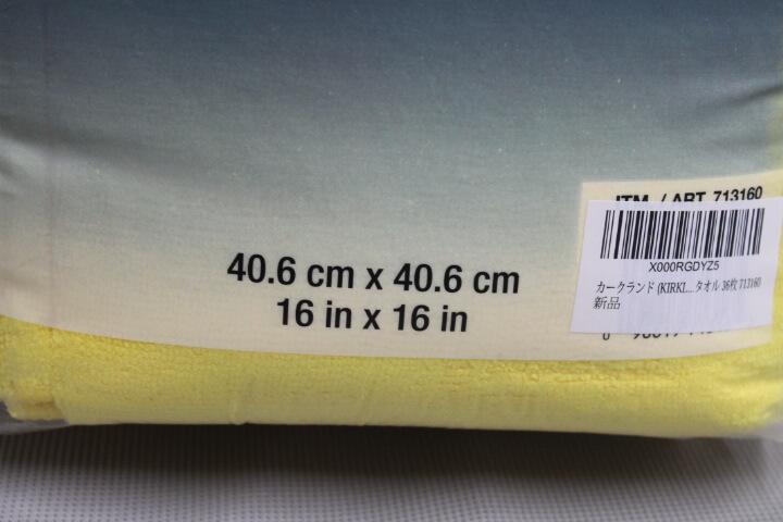 コストコ マイクロファイバータオルのサイズ