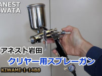 anestiwata アネスト岩田