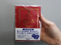 5Years Q&A Diary 1日1問5年日記 購入