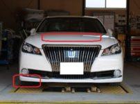 トヨタ GWS214 クラウンマジェスタ フリート契約で修理