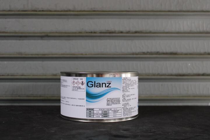 光硬化パテ Granz neo 2kg缶