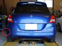 スズキ ZC72S スイフト リアバンパー修理塗装