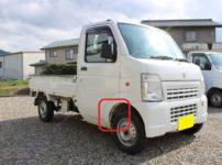 スズキ DA63T キャリィトラックの泥除けを交換
