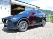 マツダ CX-5 左フロントドア修理塗装、左ドアミラーカバー取替
