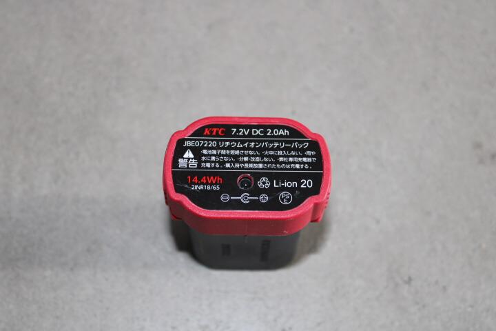 9.5sq.コードレスラチェットレンチセット リチウムイオン電池